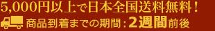 ユンハンス マックスビル ボニック 加湿器 クオーツ レディース 腕時計 047425200 バリスタ ホワイト 国内正規【送料無料】【ポイント10倍】【_包装】:リコメン堂【送料無料】【ラッピング無料】